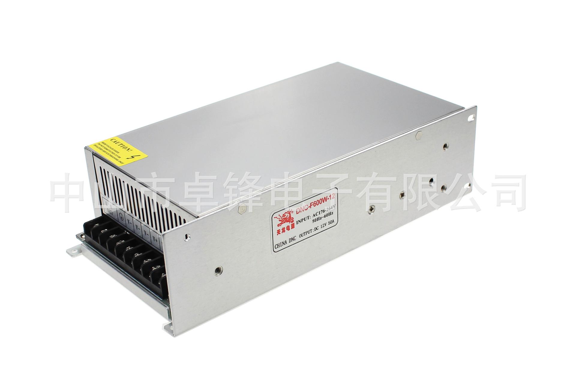 开关电源12V50A600W足功率100%老化 监控安防 LED照明 电机