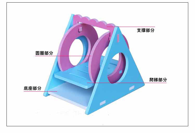 Triangle swing fitness toy - new - change _10.jpg