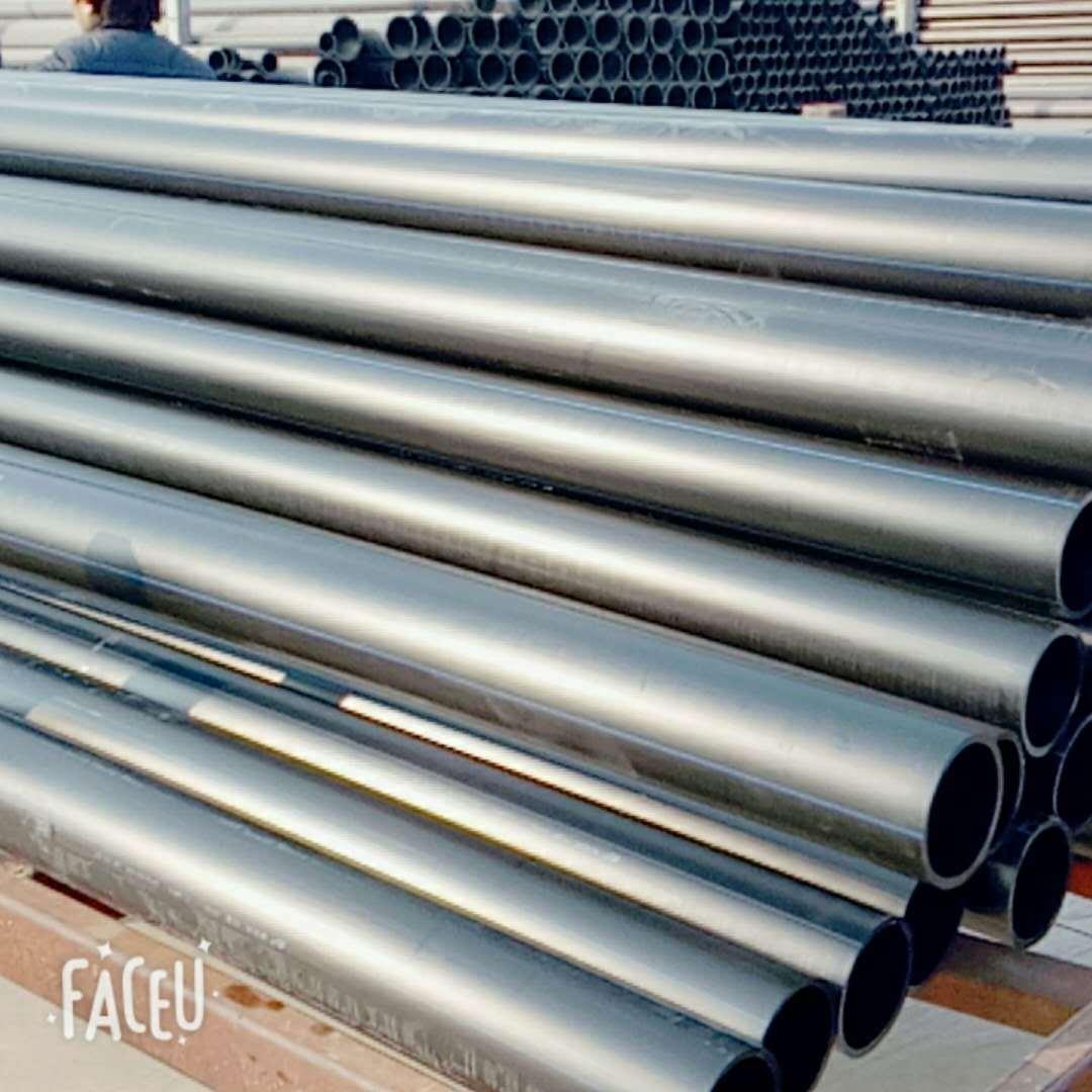 PE给水管  pe管自来水 pe管材管件 pe100级dn200厂家报价