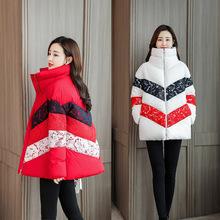 時尚蕾絲拼接棉服女短款2018冬裝新款韓版加厚面包服保暖棉衣淑女