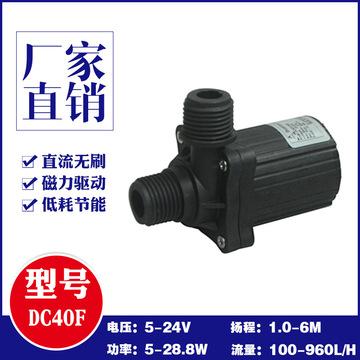 12V激光机冷水机水泵 光伏水泵热水循环泵鱼池景观植物墙潜水泵