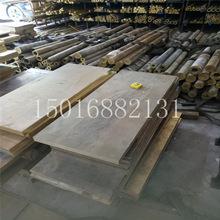 环保CuZn33纯黄铜 高耐磨CuZn33黄铜棒 铜板 铜带