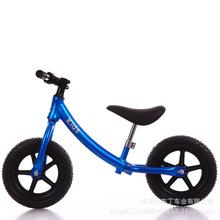 一件代发儿童平衡车发泡胎宝宝学步车滑行车儿童无脚踏两轮滑步车