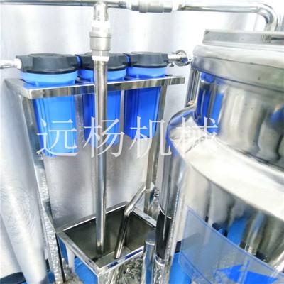 供应沐浴露生产设备洗发水生产设备厂家直销价格实惠