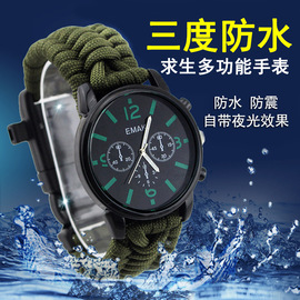 Outdoor multifunctional seven-core umbrella rope weaving watch survivor flint sport mountaineering table