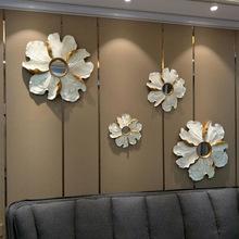 壁饰花朵墙面装饰品创意立体墙饰挂件高档墙上装饰镜紫荆花壁挂