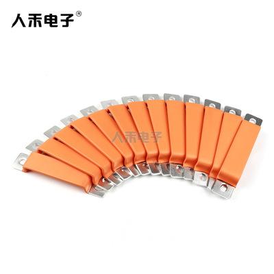 厂家直销 定制优质铝材新能源动力电池连接 铝排热缩管连接件