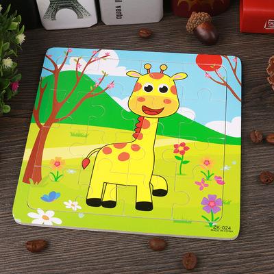 新款36早教拼图批发 儿童16片拼图拼板 宝宝益智玩具地摊热卖礼物