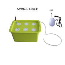 家用静态水培育苗箱 阳台种菜水培箱 无土栽培种植箱水培植物箱