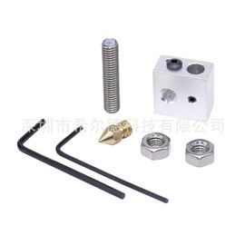 3D printer accessories aluminum heating block 1.75mm consumables threaded pipe 0.4mm nozzle 1.5mm wrench set