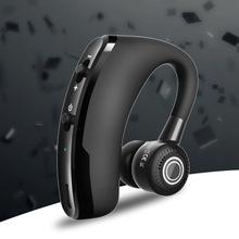 爆款V9商务蓝牙耳机挂耳式无线CSR立体声带声控V8批发一件代发