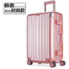 厂家abs pc高档铝框行李箱拉杆箱定制20寸万向轮旅行箱包批发皮箱
