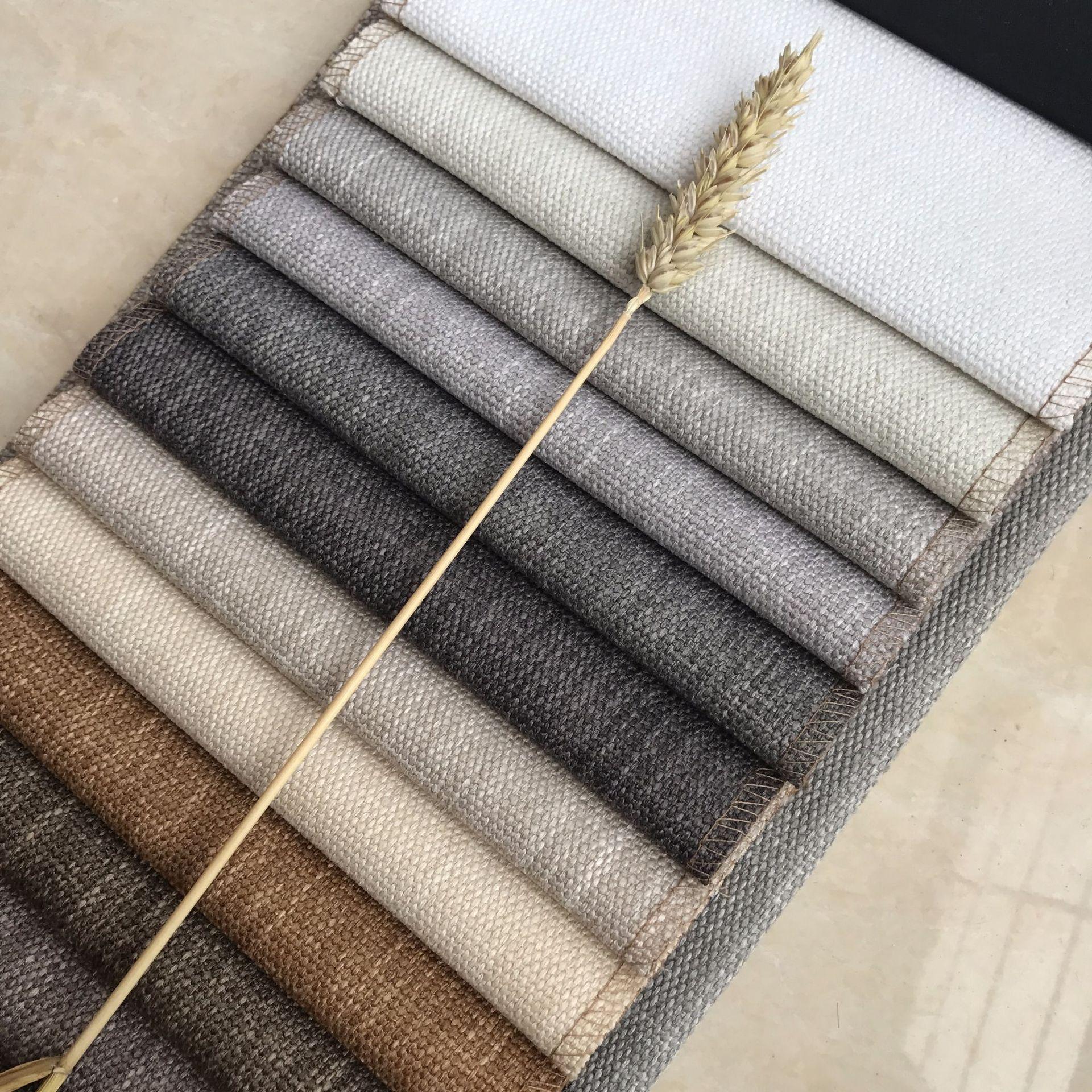 加厚粗麻沙发布料仿麻纯色麻布面料粗亚麻布涤纶布厂家直销