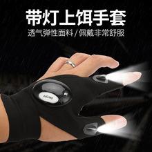 钓鱼射灯户外运动手套 LED夜光带灯手套 修理照明灯