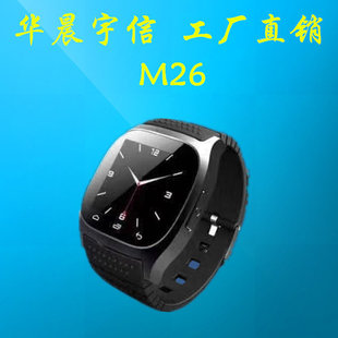 The new M26 watch Bluetooth phone call sports step counter explosion smart call reminder phone mobile phone watch