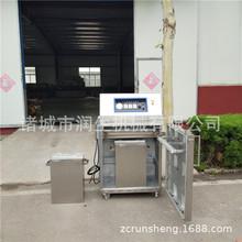 供应面粉真空包装机 25kg猕猴桃立柜式真空封口设备 厂家直销价格