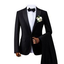 明星同款男士结婚西服三件套时尚修身韩版西装外套新郎礼服有大码