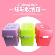 手提整理箱 塑料收纳盒 环保带盖储物箱 促销礼品套装
