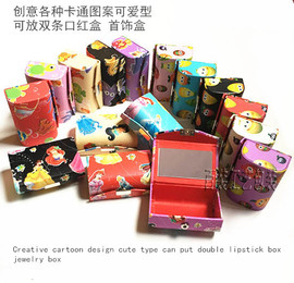 Creative cartoon PU leather button double lipstick box with mirror to carry convenient three inner disc jewelry box