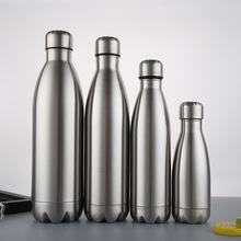 创意304不锈钢可乐瓶 户外真空保温杯 直身运动小口水壶 广告礼品