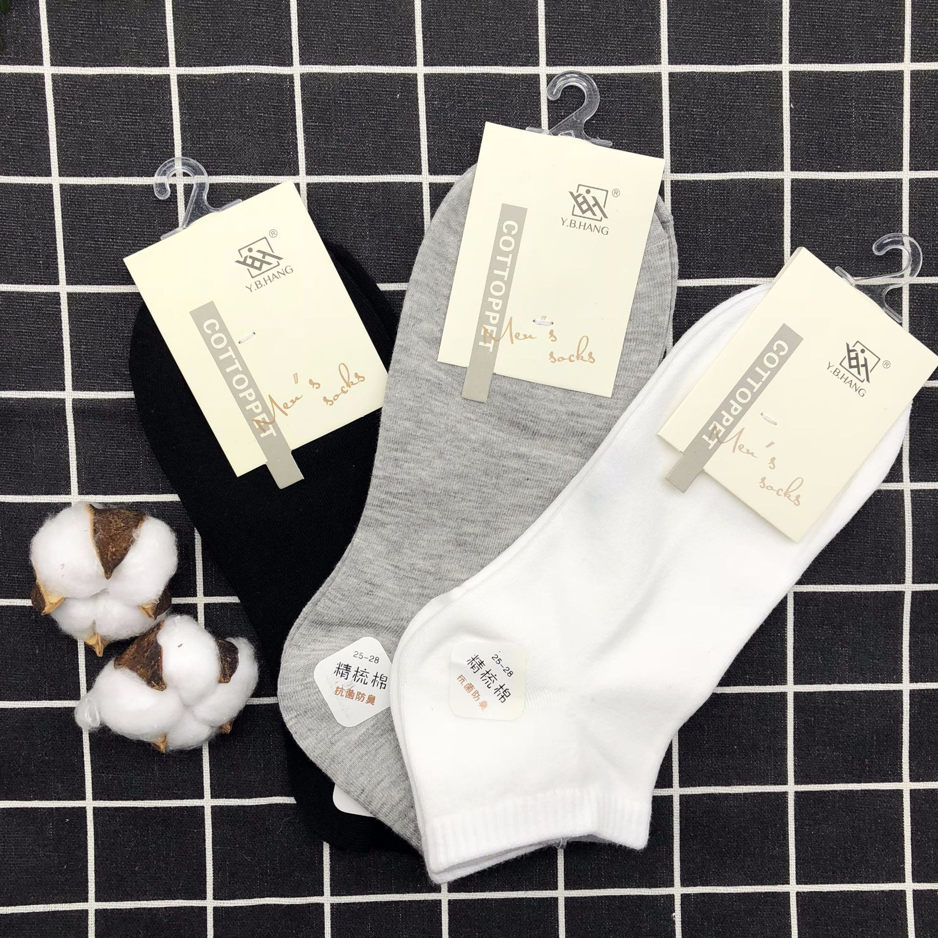 Men's business casual solid color socks