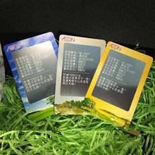 可视银卡、水疗会可视卡、三菱可视卡、ID芯片可视卡、热敏卡
