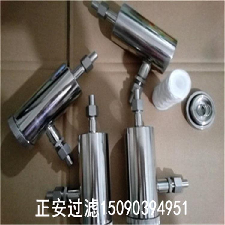 取样间样水过滤器GLQ-2不锈钢过滤器图片