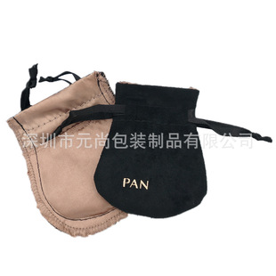 Production of jewelry bags, pomegranate bags, double suede bags, Pando jewelry bags, Panjiadora bags