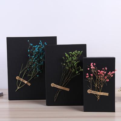 长方形生日礼物包装盒 简约小清新包装盒 教师节节日贺卡纸盒包装