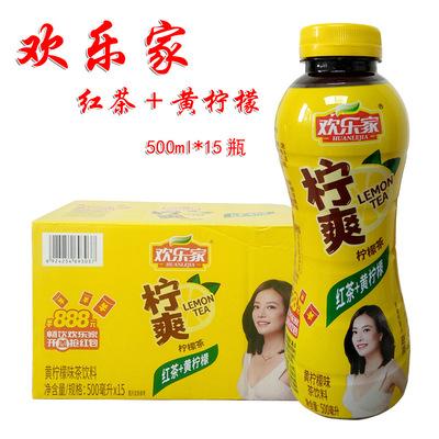欢乐家 柠爽 红茶+黄柠檬 500ml*15瓶  茶饮料 瓶装整箱