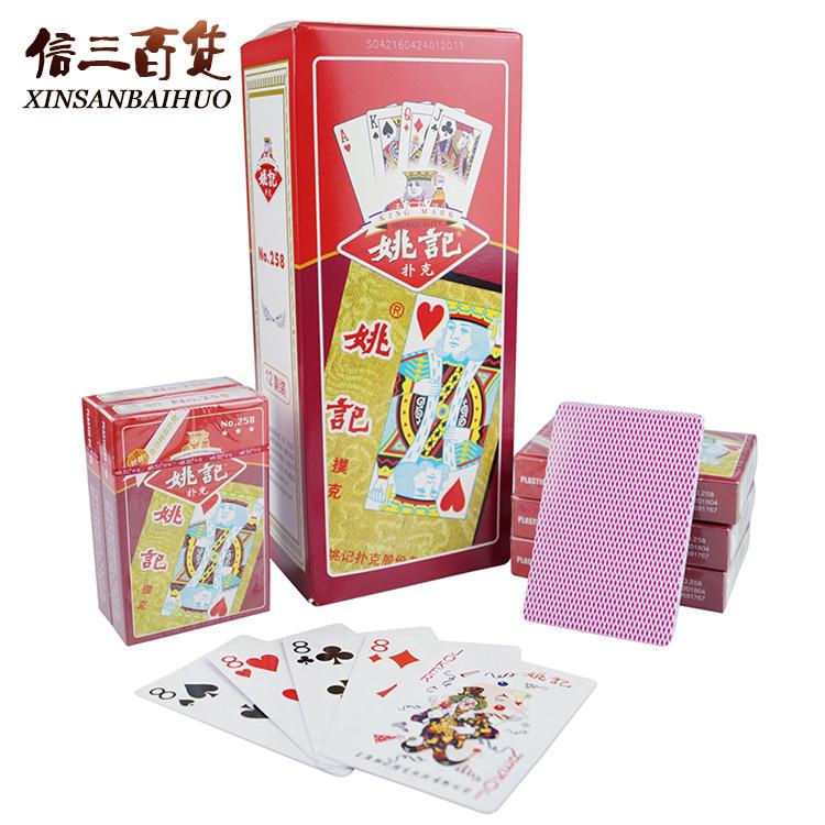 Завод оптовая торговля шанхай яо цзи покер сделанный на заказ стол тур бумага карты шахматы карты  1 коробка 288 платить покер