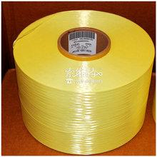 高模量防弹丝600D 800D杜邦K29芳纶纤维 高强度凯芙拉纤维长丝
