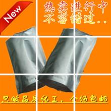 吡氟酰草胺 98%含量原料 1kg起售 cas 83164-33-4 厂家现货包邮