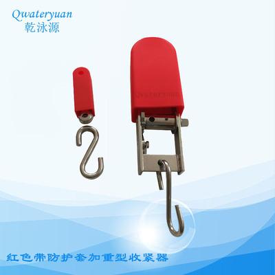 泳池泳道线红色带防护套加重型收紧器 全不锈钢分道线紧身器包邮