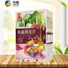 中糧悠采果蔬五谷燕麥片燕麥禮盒 盒裝即食速溶燕麥片批發