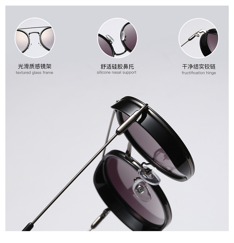 Plastic Fashion  glasses  (As shown in Figure-C1)   NHFY0671-As-shown-in-Figure-C1