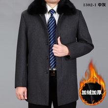 中老年冬季男装中长獭兔毛领加绒风衣爸爸装夹克外套男士毛呢大衣
