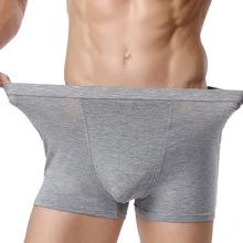 一件代發新品加肥加大碼內褲男士平角褲肥佬舒適四角褲批發