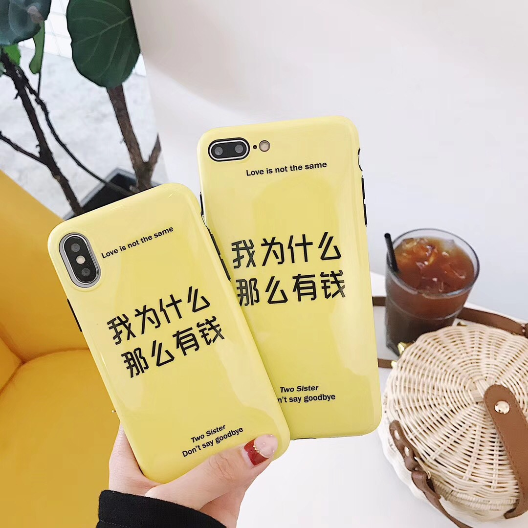 Creative personality rich text Apple X mobile phone shell iPhone7plus/8/6s all-inclusive soft shell sets for men and women