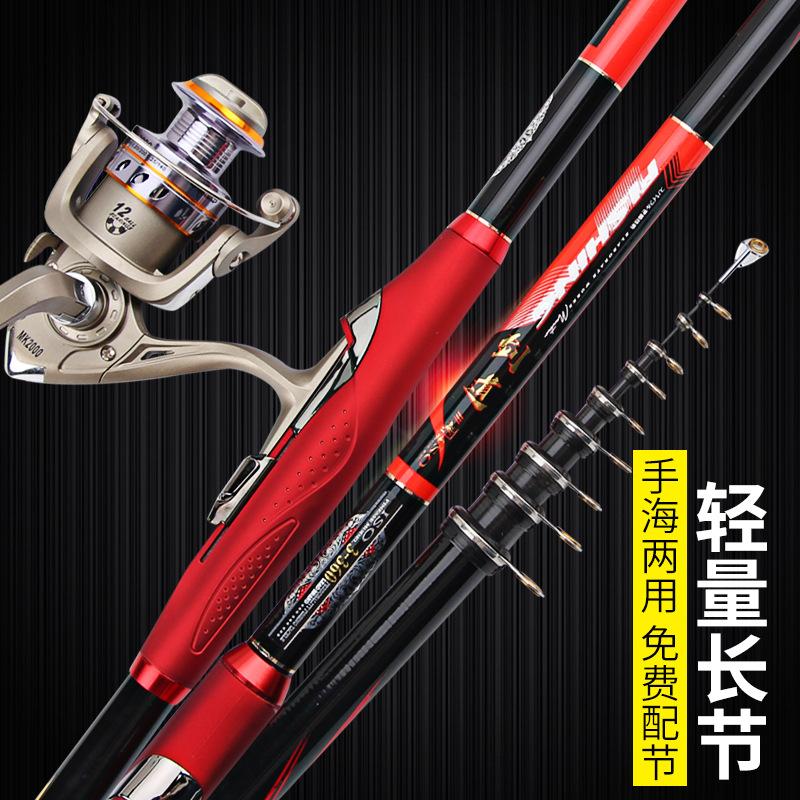 厂家生产碳素矶竿3.6米3号长节矶杆手海两用海竿抛杆批发矶钓竿
