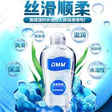 夫妻情趣用品润滑剂批发SM调情自慰器成人性用品保湿高潮快感液