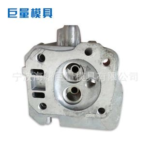 供应压铸模具 汽配模具压铸模加工 铝锌压铸模具制造及产品铸造