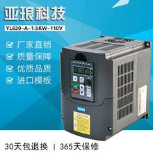 大量供应 高性能国产变频器 1.5KW电机变频器 110V变频调速器