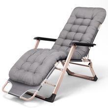 開閑折疊床躺椅午睡午休床椅辦公室懶人靠背逍遙椅陪護椅