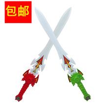 七彩闪光剑 超能发光刀剑 闪光儿童玩具 兵器地摊货源批发热卖