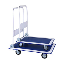 折叠轻便手推车平板拉货拖车推货车静音平板小推车搬运车加厚