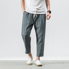 夏季中国风潮男大码宽松亚麻休闲裤九分裤子9分青年?#21487;?#26825;麻裤18