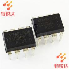 AT24C08N 24C08N DIP-8直插 存储器芯片 Atmel/爱特梅尔 AT24C08