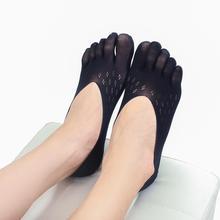 批發五指襪女夏季薄款船襪短筒隱形淺口防滑硅膠天鵝絨五趾襪子女