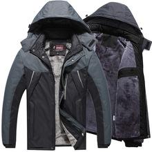 冲锋衣男户外加厚防风防水情侣装外套运动登山滑雪服大码外贸男装